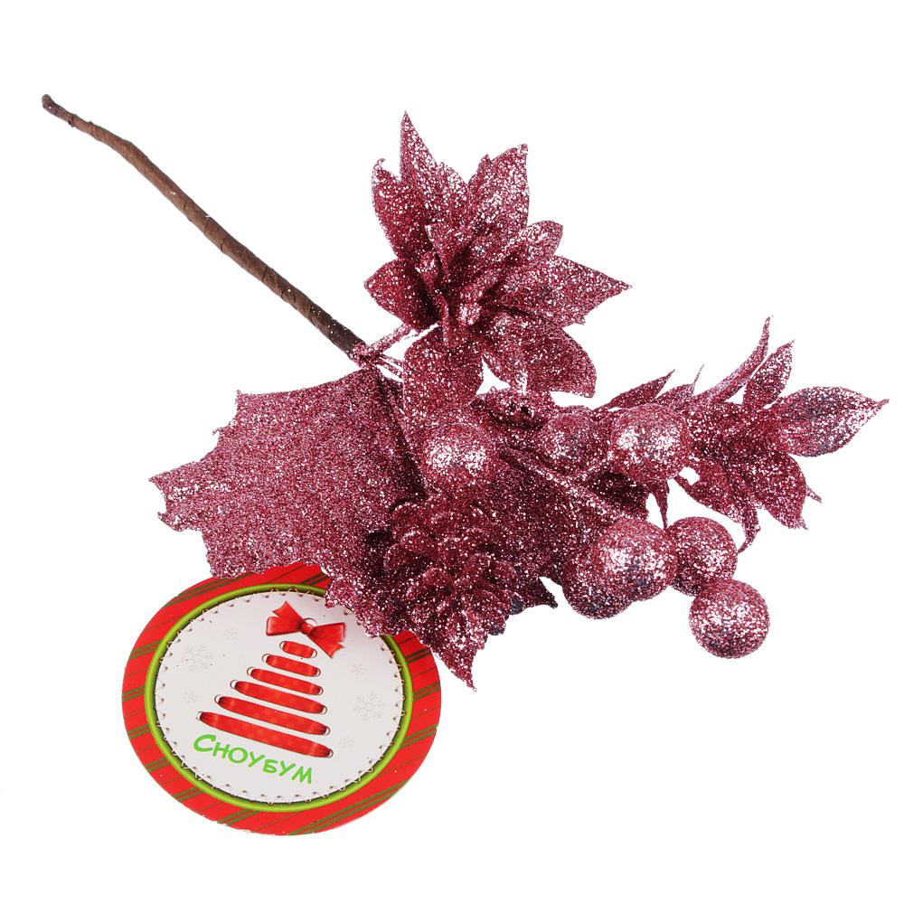 Ветка декоративная еловая с цветком СНОУ БУМ 15 см, пластик, 5 цветов