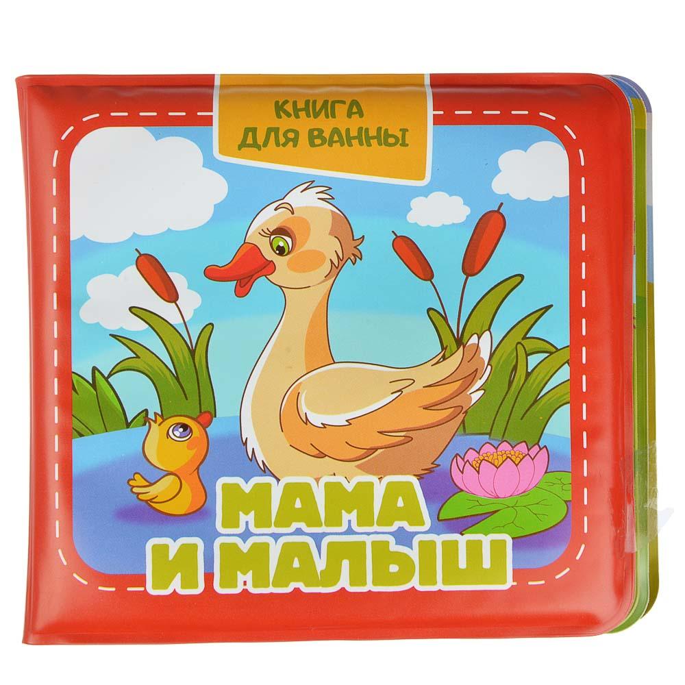 ИГРОЛЕНД Книга для ванной с пищалкой, EVA, 14х12,5х2,5см, 4 дизайна