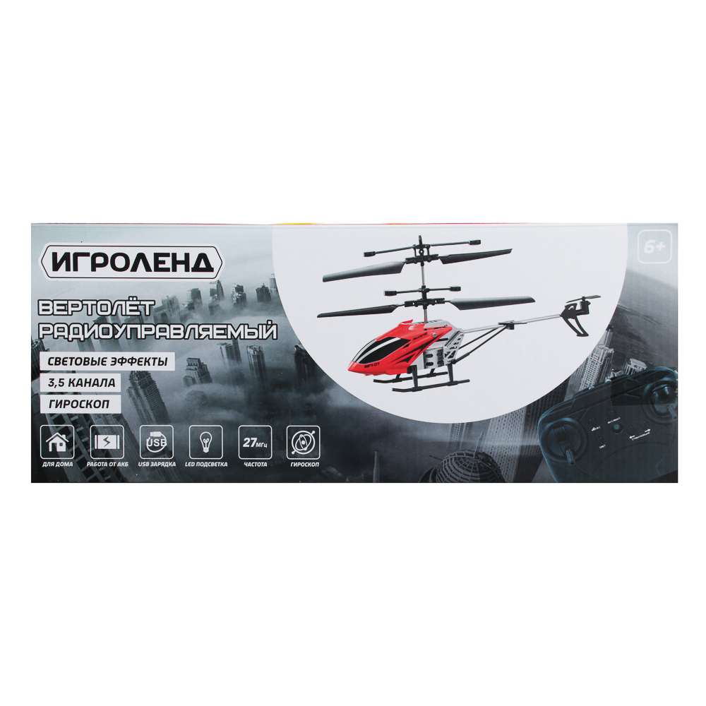 ИГРОЛЕНД Вертолет РУ, 3,5 канала, гироскоп, АКБ, ЗУ, ABS ,металл., 40,5х16х6,5см, 3 цвета