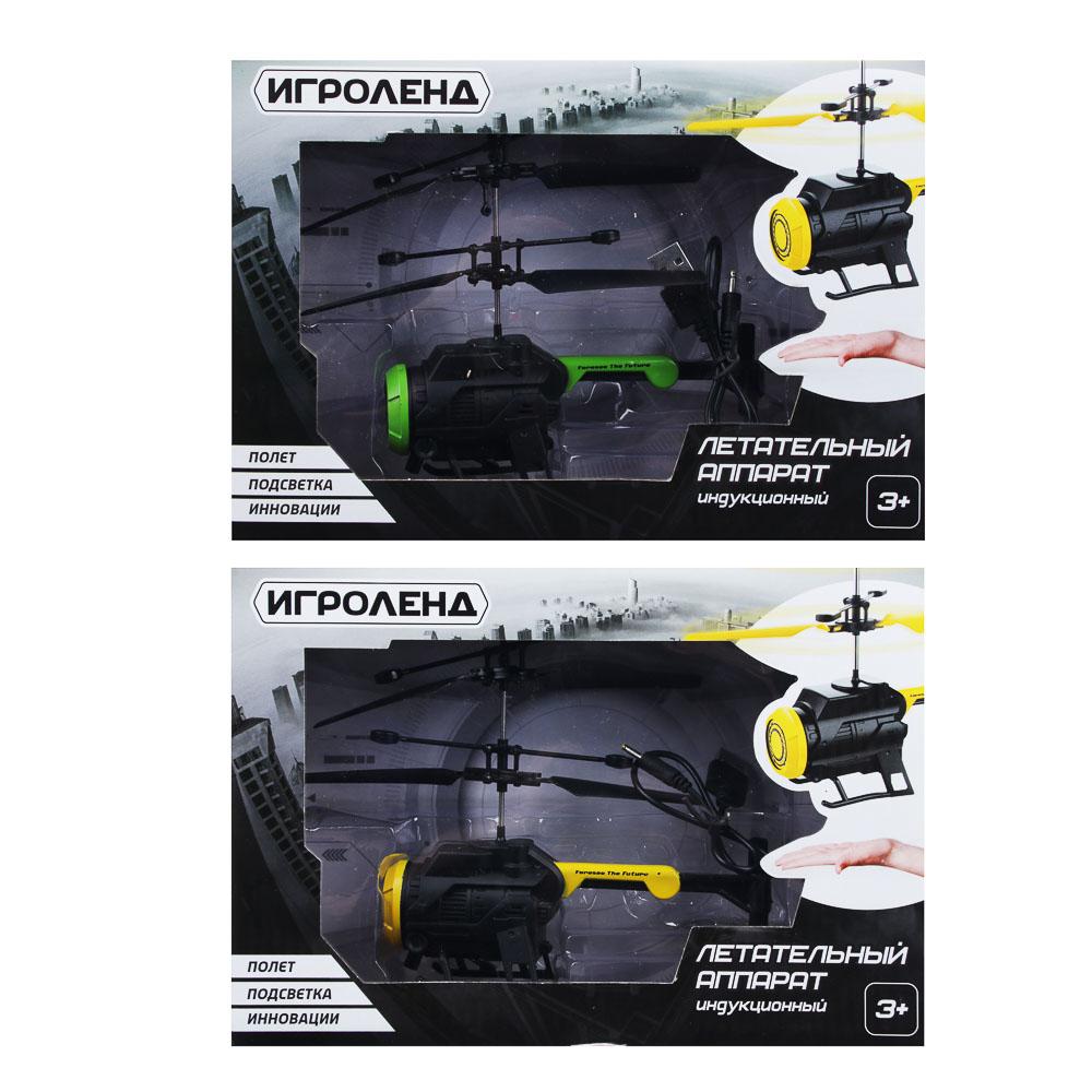 ИГРОЛЕНД Аппарат летательный индукц., полет от руки, 1канал, АКБ, ЗУ, пласт., 23,3х6х16,2см, 2 цвета