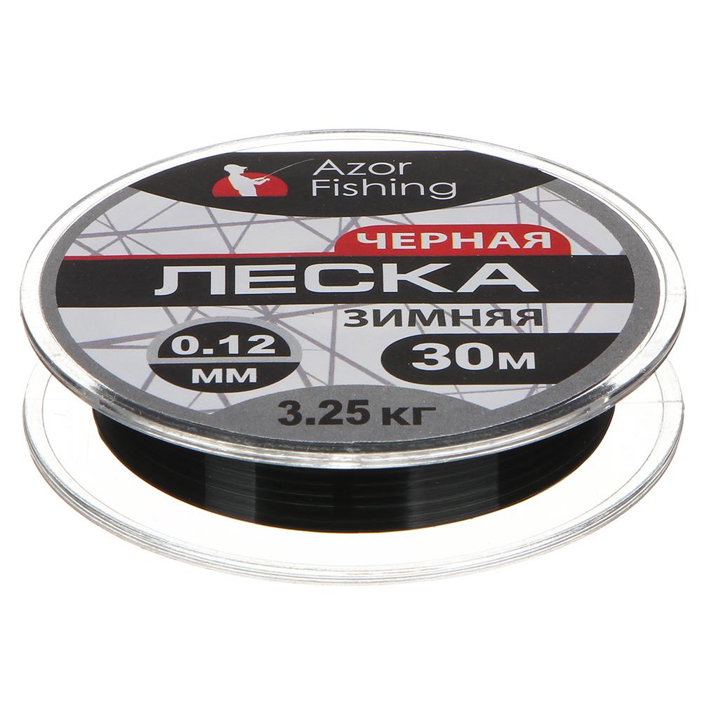 AZOR FISHING Леска зимняя черная, диаметр 0,12мм, 30м