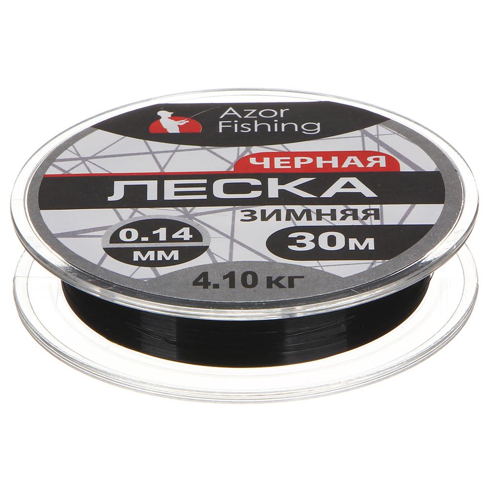 AZOR FISHING Леска зимняя черная, диаметр 0,14мм, 30м