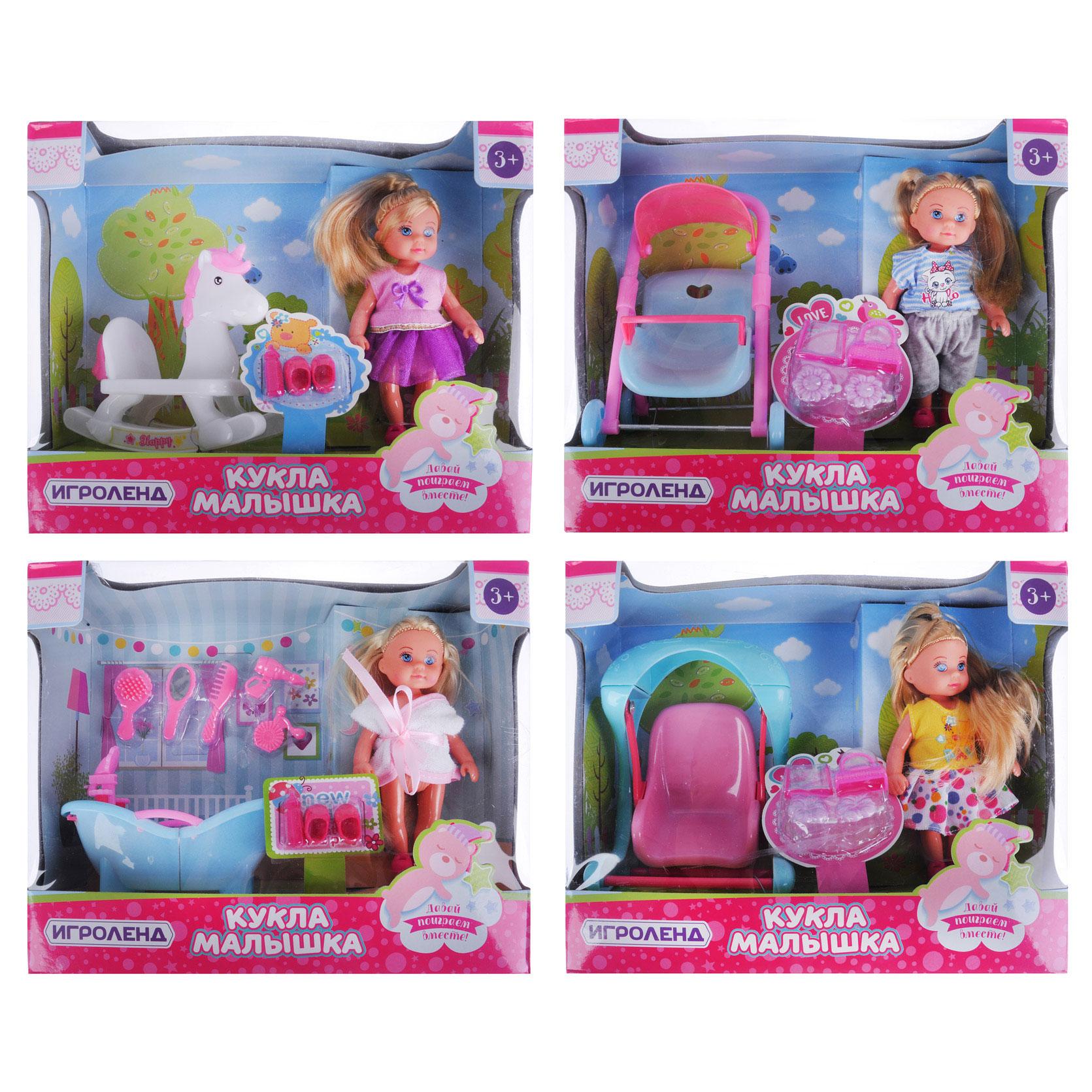 ИГРОЛЕНД Кукла маленькая с аксессуарами, пластик, полиэстер 25х19,5х10см, 4 дизайна