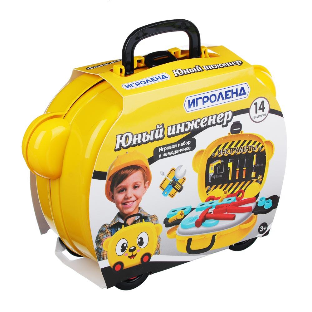 ИГРОЛЕНД Игровой набор в чемодане, 9-17 пр., пластик, 22х15,7х7,2см, 5 дизайнов