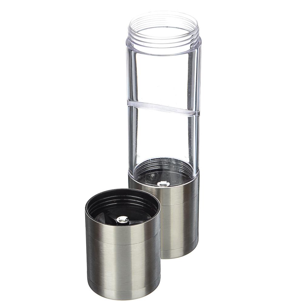 SATOSHI Мельница для специй, 2 в 1, два независимых механизма, 22см, сталь/акрил