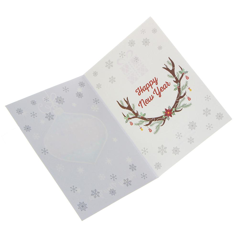 Открытка в конверте, с жидким наполнителем, 17х12 см, 4 дизайна, бумага