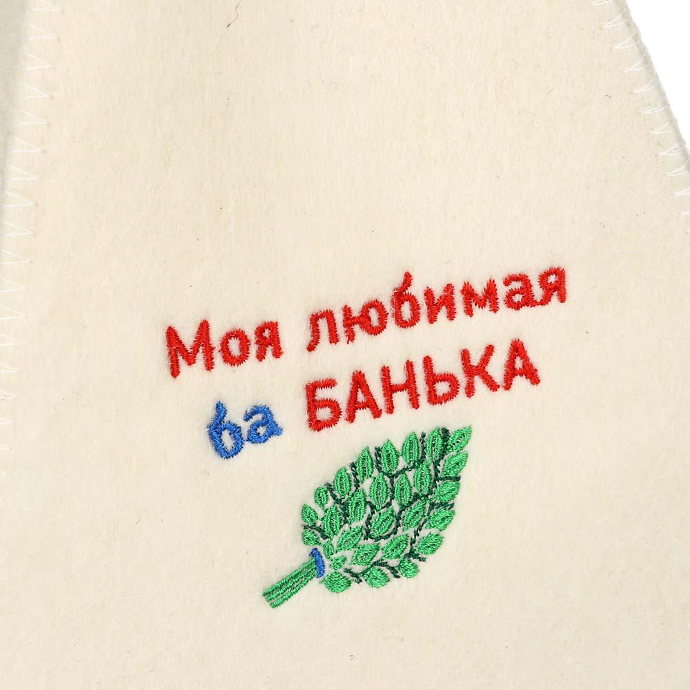 """Шапка банная классическая """"Юмор"""" с вышивкой, эконом, 30% шерсть,70% полиэфир, 5 дизайнов"""