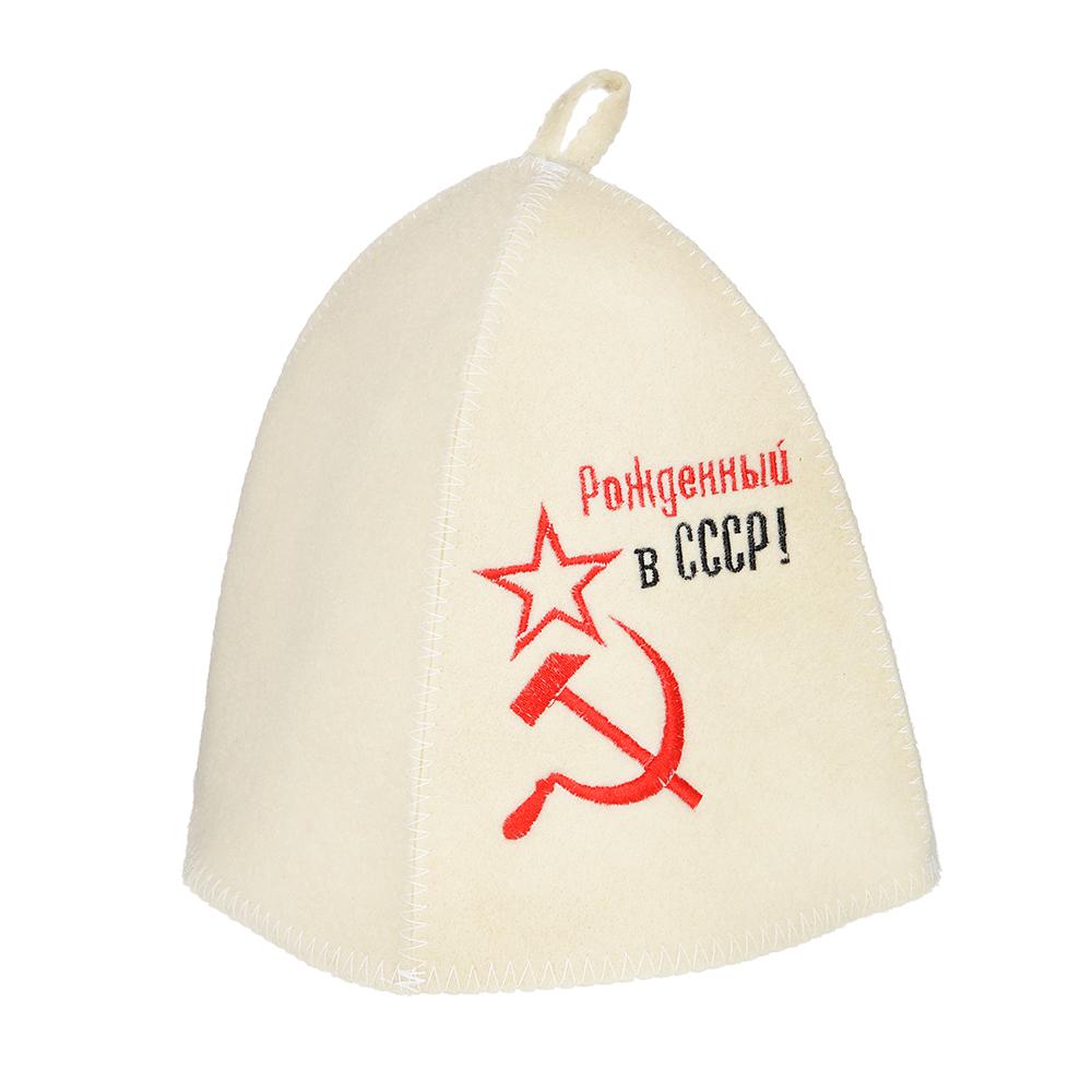 """Шапка банная классическая """"СССР"""" с вышивкой, эконом, 30% шерсть,70% полиэфир, 5 дизайнов"""