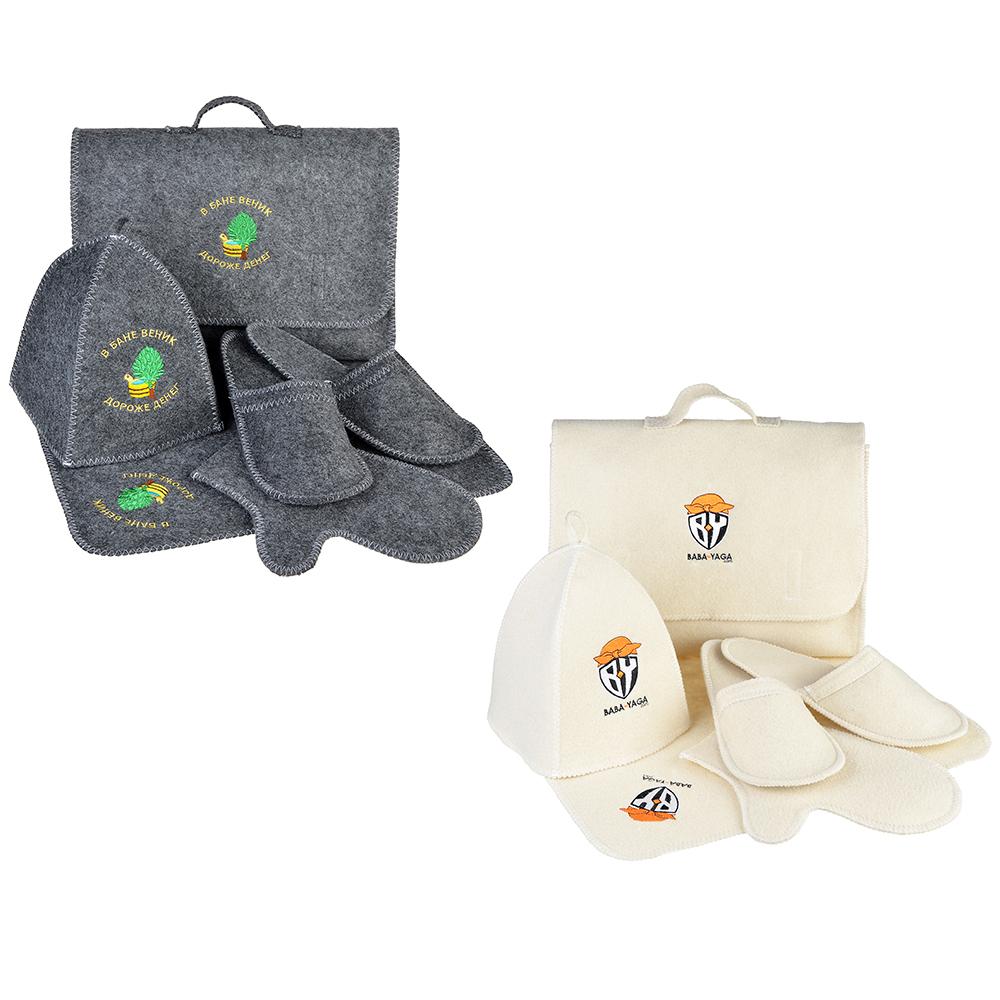 """Набор банный """"Портфель"""", 5 пр.:портфель,шапка,коврик варежка,тапочки,30% шерсть,70% полиэфир,2 цвета"""