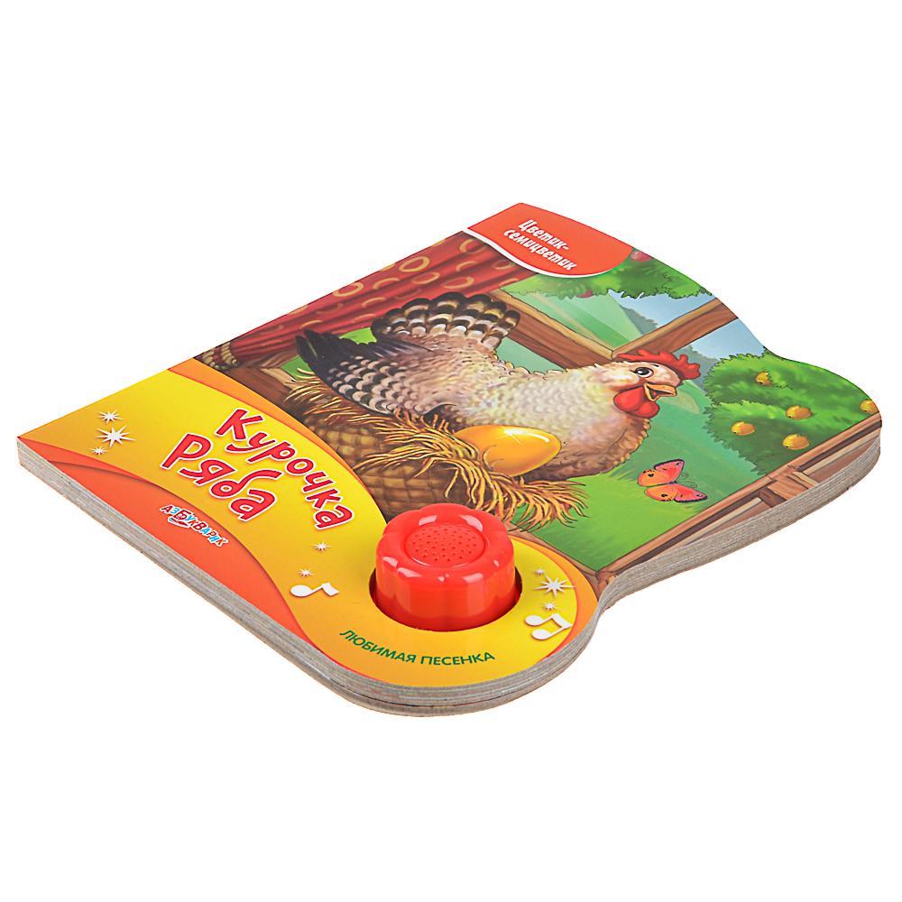 АЗБУКВАРИК Книга интерактивная, 1 кнопка, 6 стр., картон, 15x17,5 см, 6 дизайнов