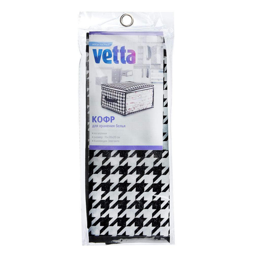 "Кофр для хранения белья VETTA ""Элеганте"" с прозрачным окном, 35х30х20 см, спанбонд/ПЕВА"
