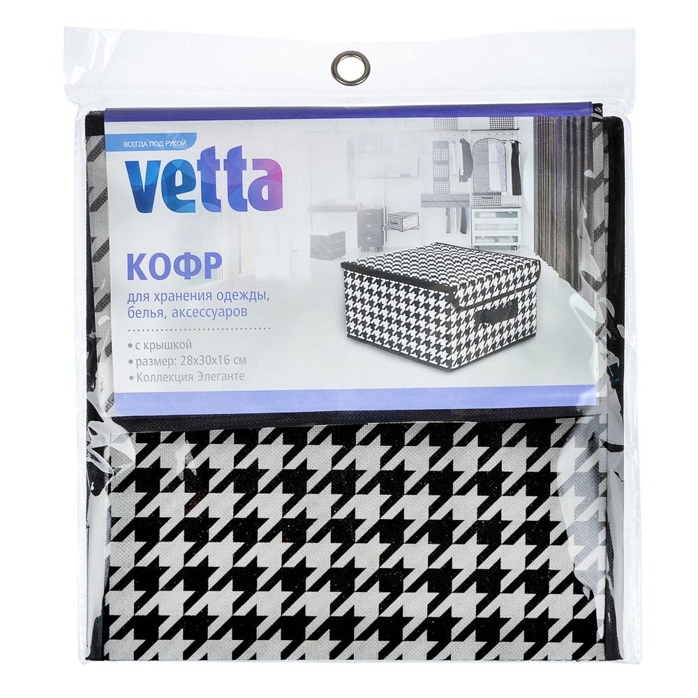"Кофр для хранения с крышкой VETTA ""Элеганте"", 28х30х16 см,спанбонд"