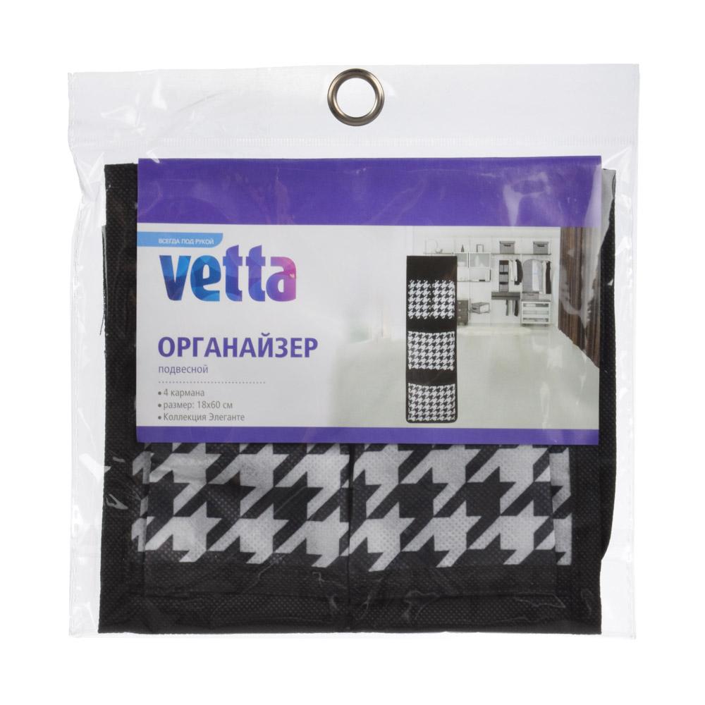 "Органайзер подвесной VETTA ""Элеганте"", 4 кармана, 18x60 см, спанбонд"