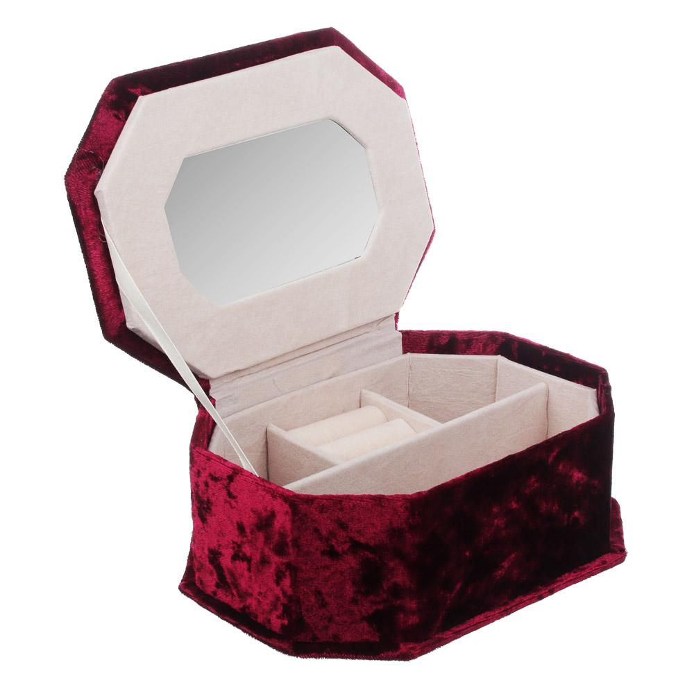 Шкатулка для украшений с зеркалом, 12х17,5х6,8 см, полиэстер, 4 цвета
