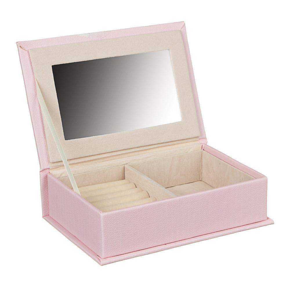 Шкатулка для украшений с зеркалом и отделениями, 13х19,5х5,5 см, полиэстер, 4 дизайна
