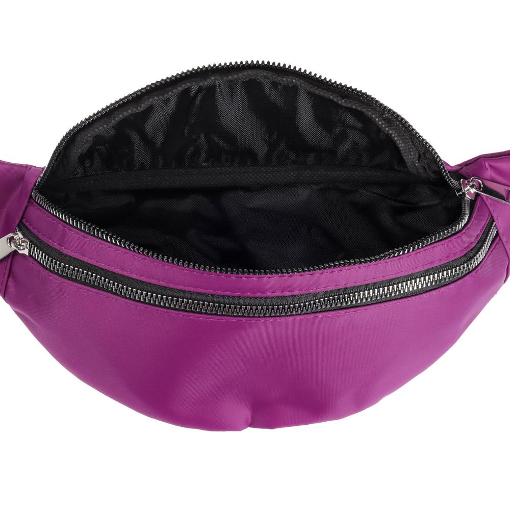PAVO Сумка молодежная поясная, полиэстер, сплав, пластик, 32х14см, 4 цвета