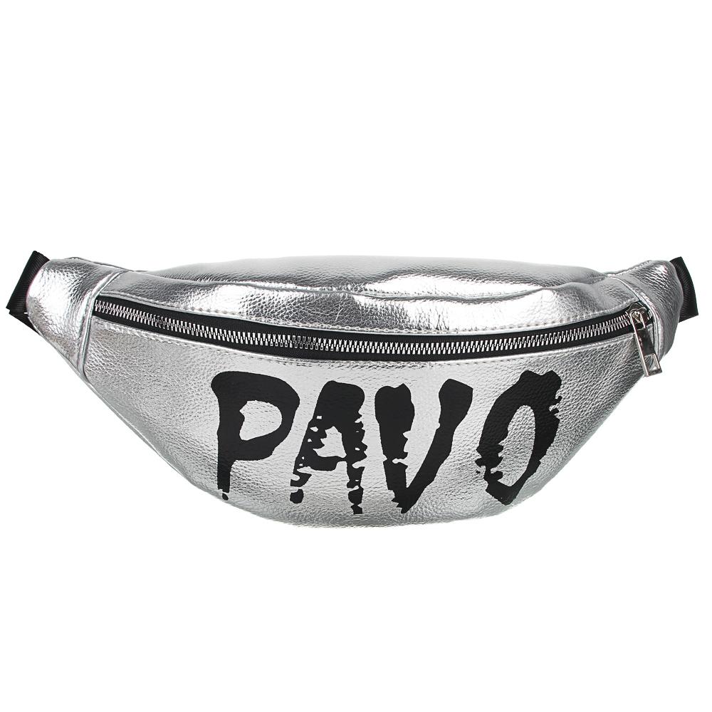 PAVO Сумка поясная, ПУ, сплав, пластик, 34х13см/32х14см, 2 дизайна