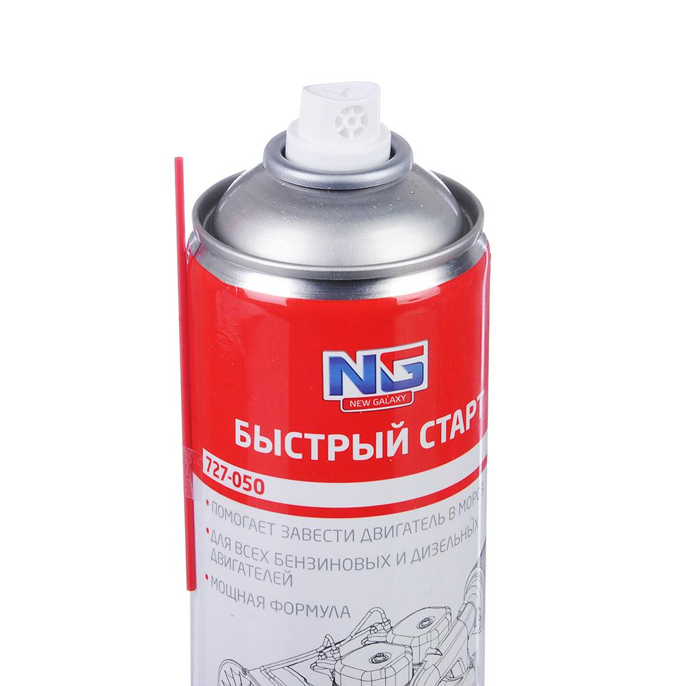 NEW GALAXY Жидкость для запуска двигателей, аэрозоль, 520 мл