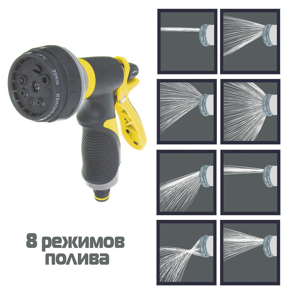 INBLOOM Пистолет-разбрызгиватель, 8 режимов, эргономичная ручка, ABS+TPR+металл