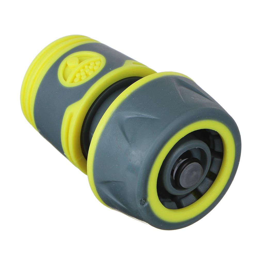 INBLOOM PROF+ Коннектор быстросъемный для шланга 3/4 с аквастопом, обрезиненное покрытие ABS