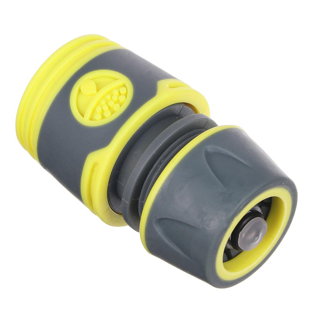 INBLOOM PROF+ Коннектор быстросъемный для шланга 1/2 с аквастопом, обрезиненное покрытие ABS