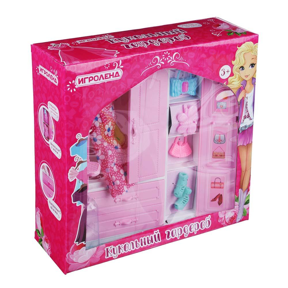 ИГРОЛЕНД Шкаф для куклы с аксессуарами, 7 пр., пластик, 17х25х5см