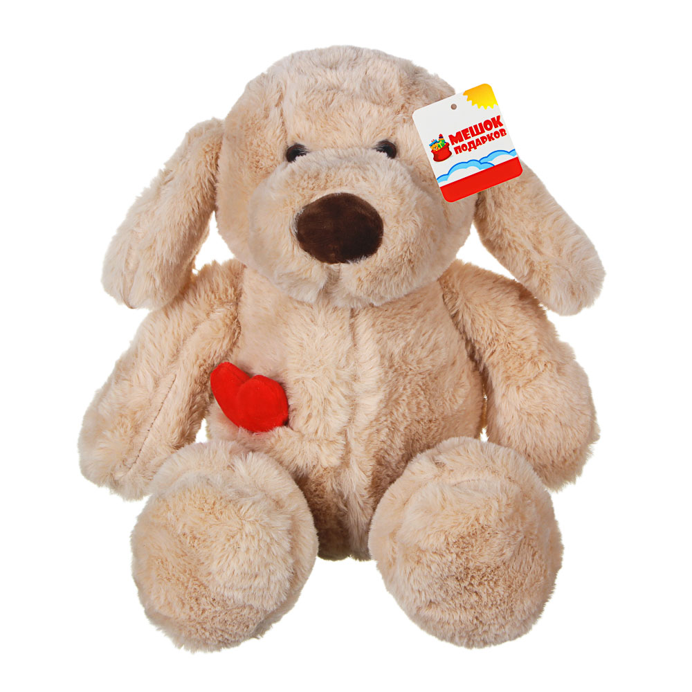 МЕШОК ПОДАРКОВ Игрушка мягкая в виде животных с сердечком в кармашке, 39см, плюш, 4 дизайна