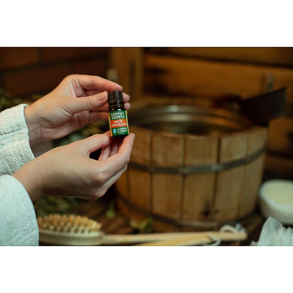Масло для бани и сауны, 15мл, 3 аромата (можжевельник, лимон, кедр)