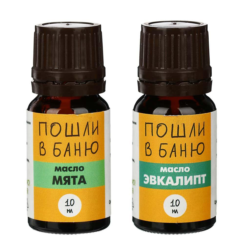 Масло для бани и сауны эфирное 100%, 10мл, 2 аромата (мята, эвкалипт), инд.упак.