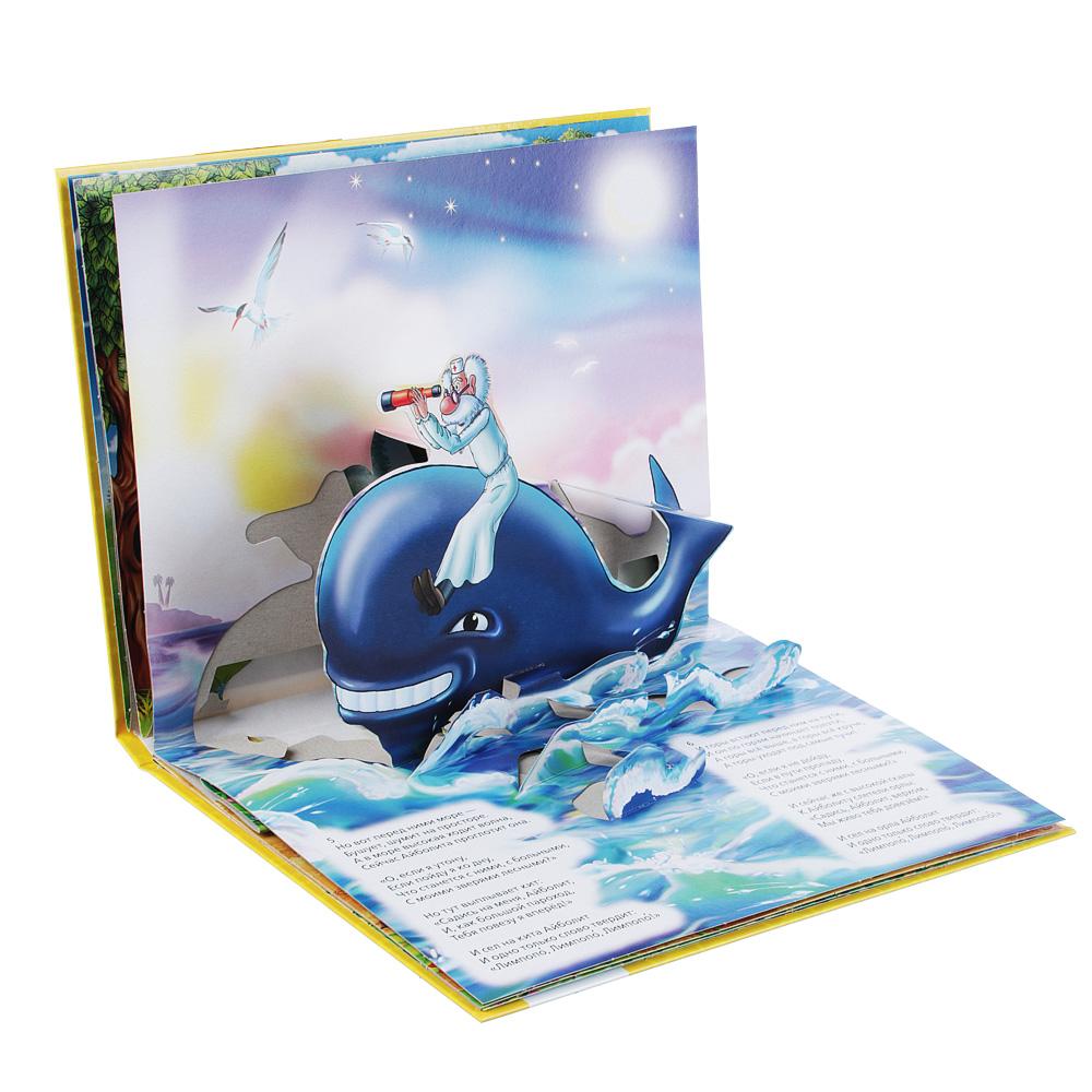 """УМКА Книжка """"Сказки"""", бумага, 12стр., 25x19см, 8 дизайнов"""