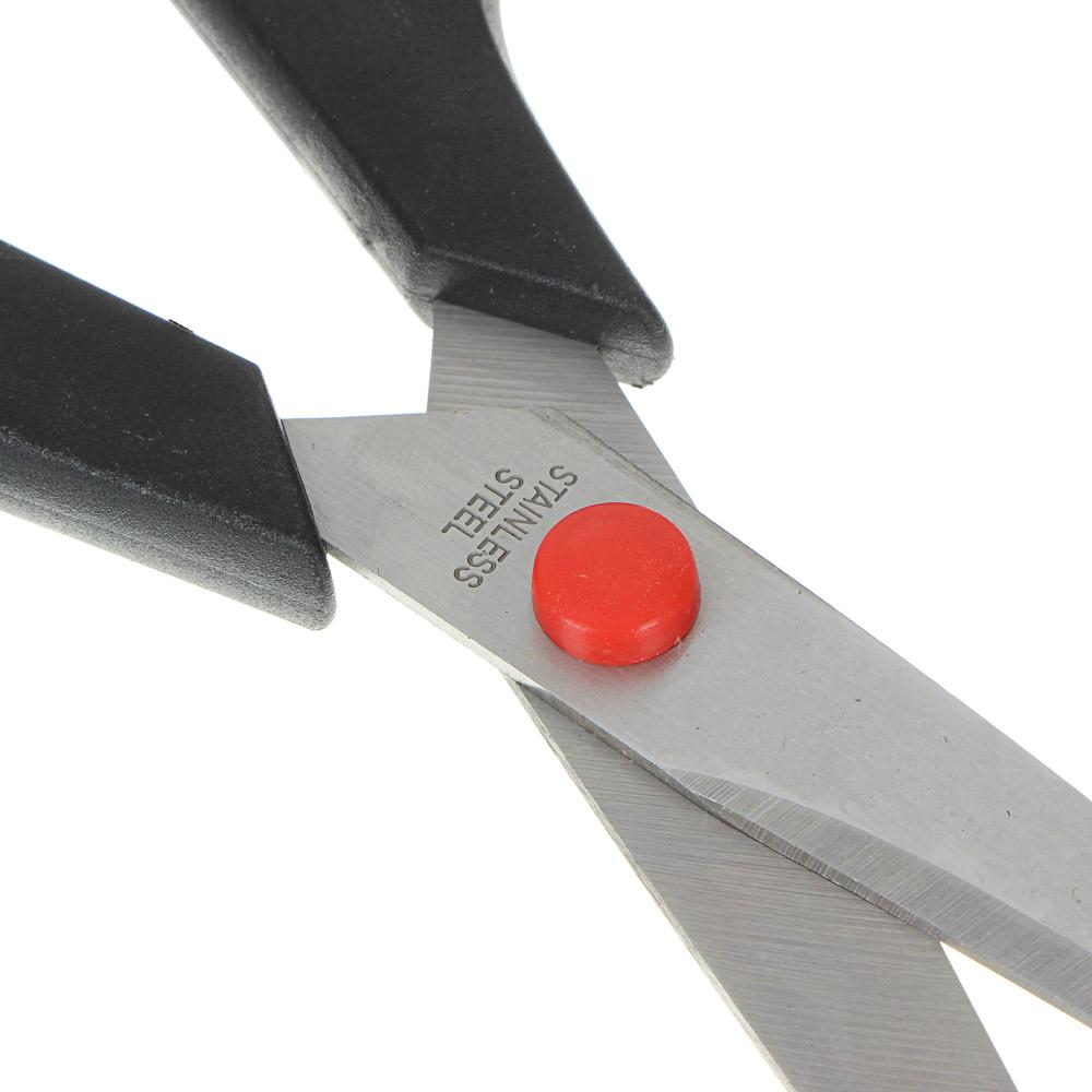 Набор канцелярских ножниц ПРОМО, 2 предмета: большие 20,5см, малые 14см, B2 SET