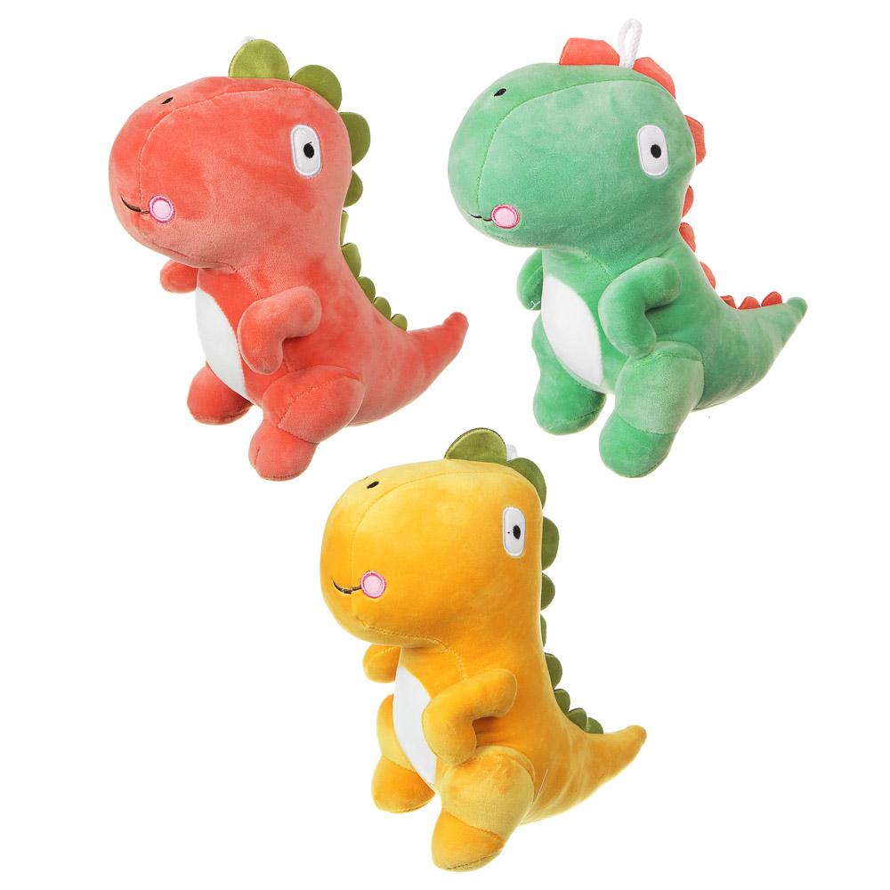 МЕШОК ПОДАРКОВ Игрушка мягкая в виде динозавра, 25-30см, полиэстер, 3 цвета