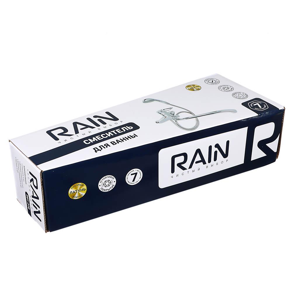 RAIN Смеситель для ванны Атриа, длинный излив 40см, картридж 40мм, с комплектом для душа, латунь