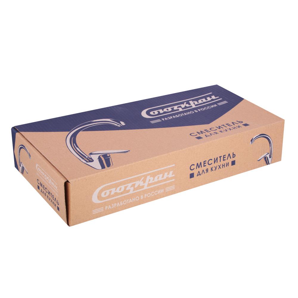 Смеситель для кухни СоюзКран, однорычажный, гибкий излив, хром, SK1185