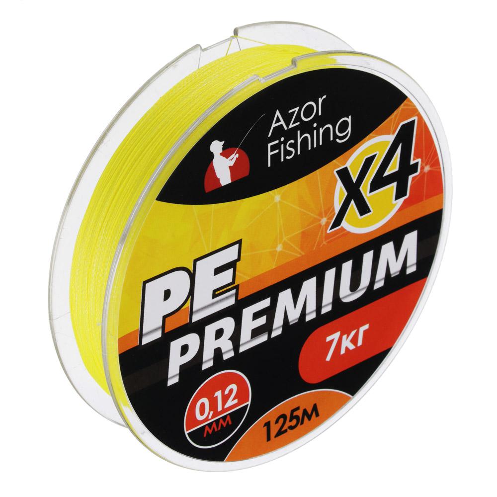 Леска плетеная, PE Премиум 4 нити, 125м, желтая, 0,12мм, нагрузка 7кг