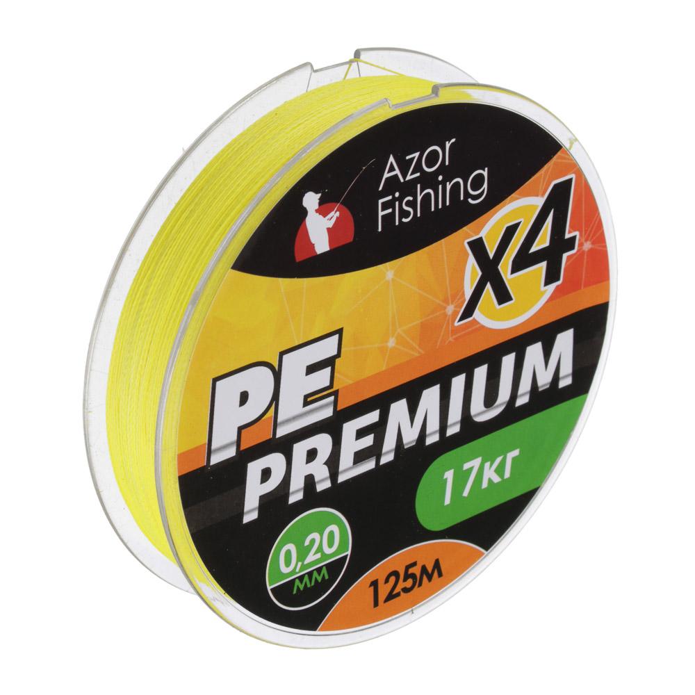 Леска плетеная, PE Премиум 4 нити, 125м, желтая, 0,20мм, нагрузка 17кг
