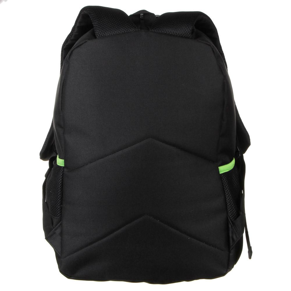 Лавели пет Рюкзак подростковый, 38x30x14см, ПЭ, 1 отделение, 3 кармана, уплотненные лямки