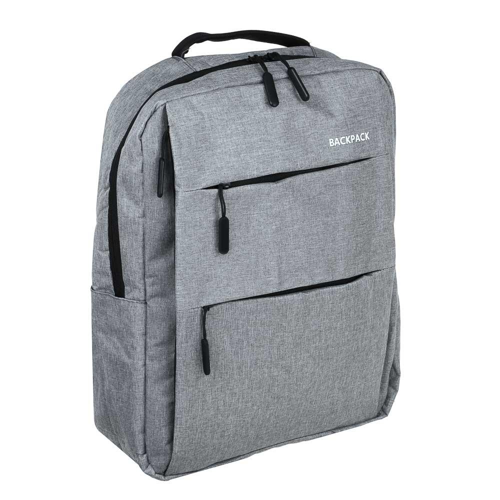Рюкзак подростковый, 45x30x14см, 2 отд, 3 кармана, холст, отделка искусственной кожей, 2 цвета