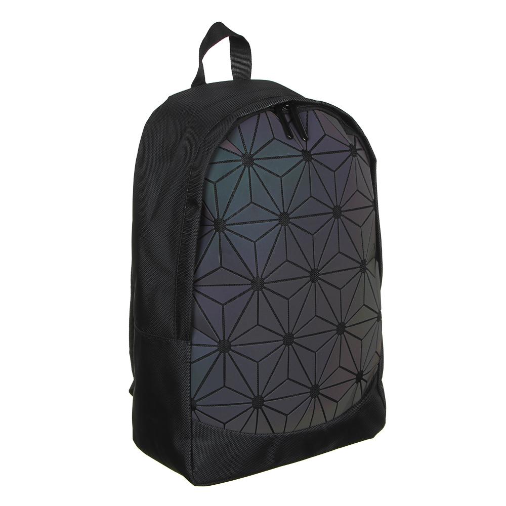 """Рюкзак подростковый, 41x29x14см, ПЭ, 1 отд, светоотраж.пластик. передняя панель """"хамелеон"""", черный"""