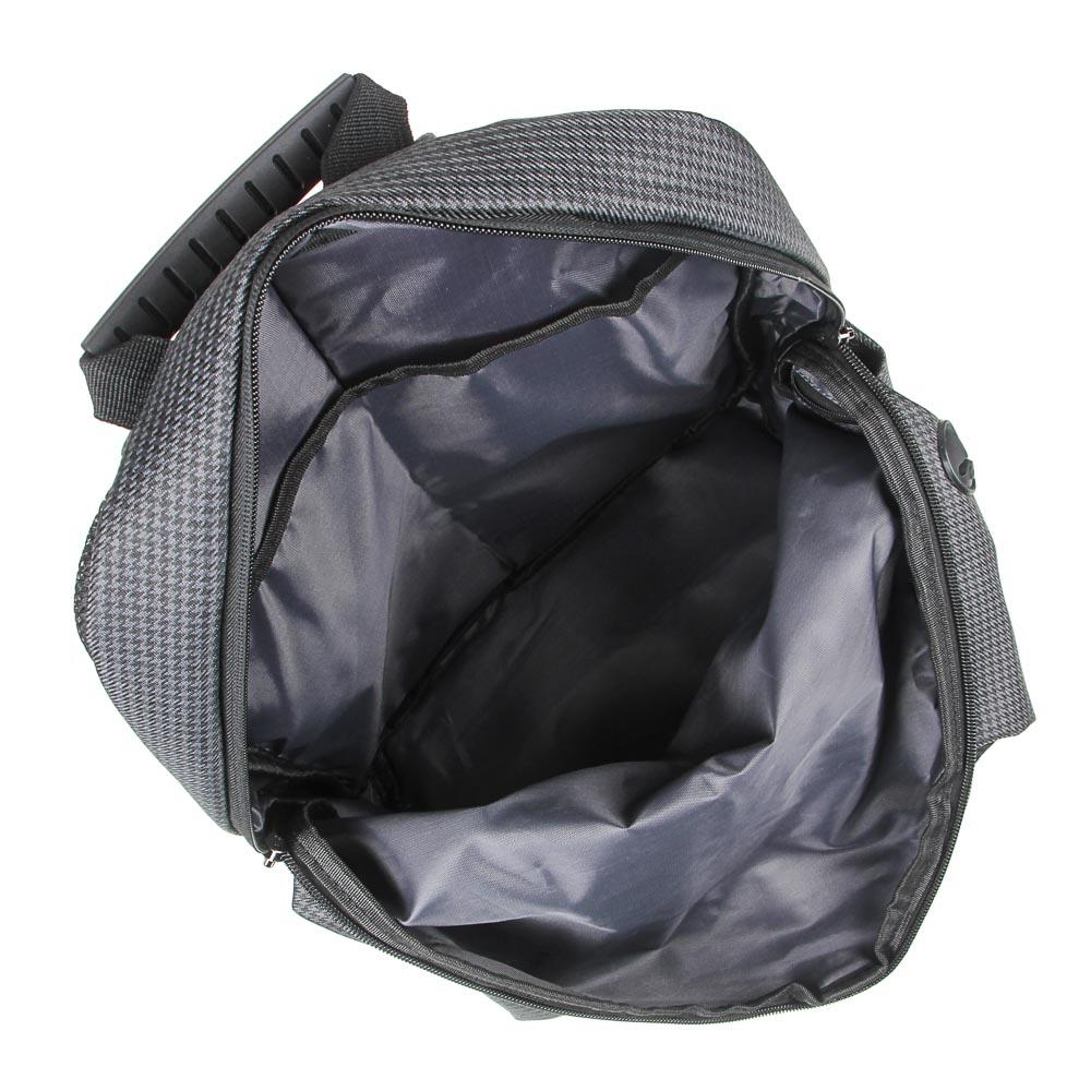 Рюкзак подростковый, 41x29x17см, 1 отд, 1 карм, сверхлегкий прочный ПЭ, USB, тёмно-серый