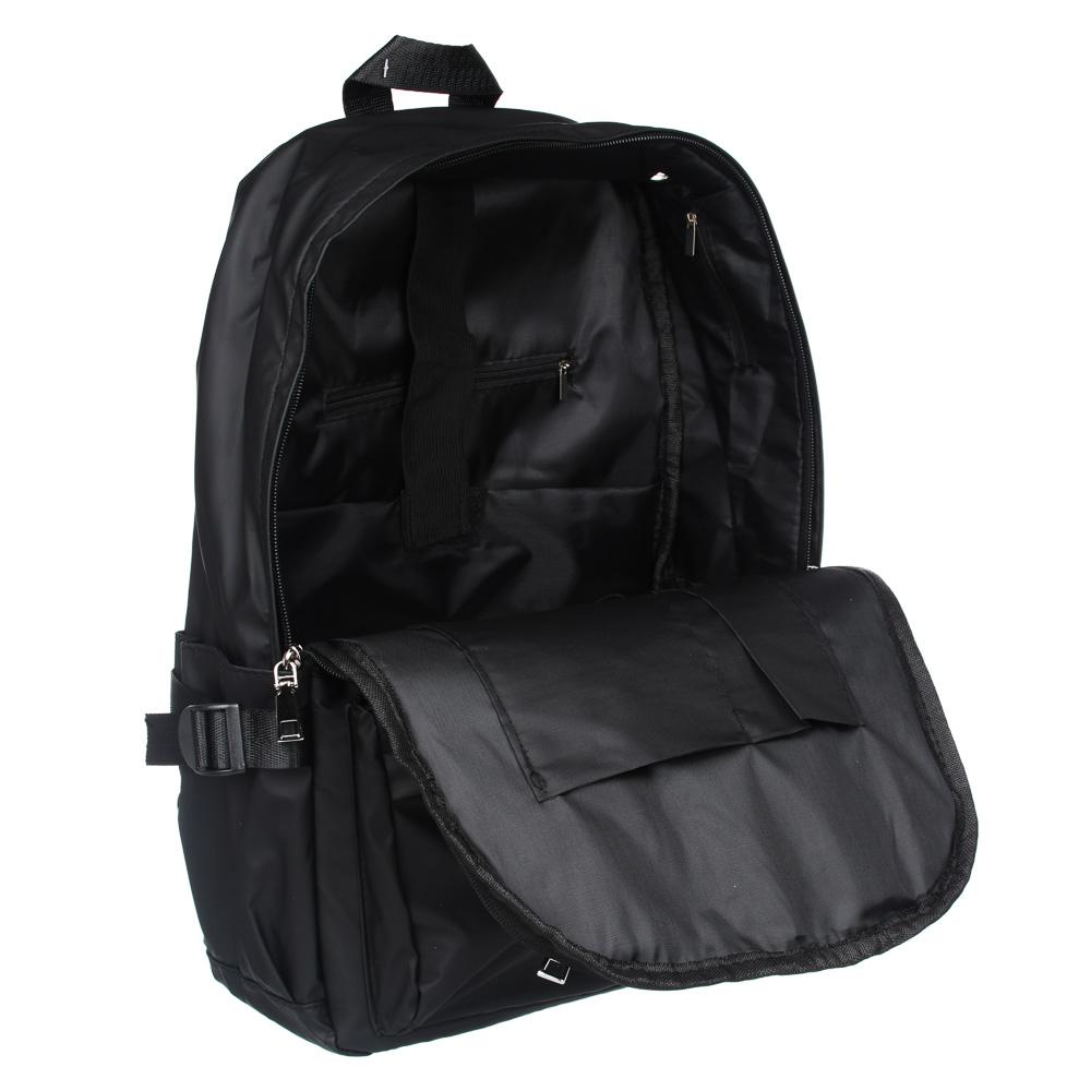 Рюкзак подростковый, 41x29x11см, 1 отделение, 4 кармана, бок.утяжки, USB, водоотталк.нейлон, черный