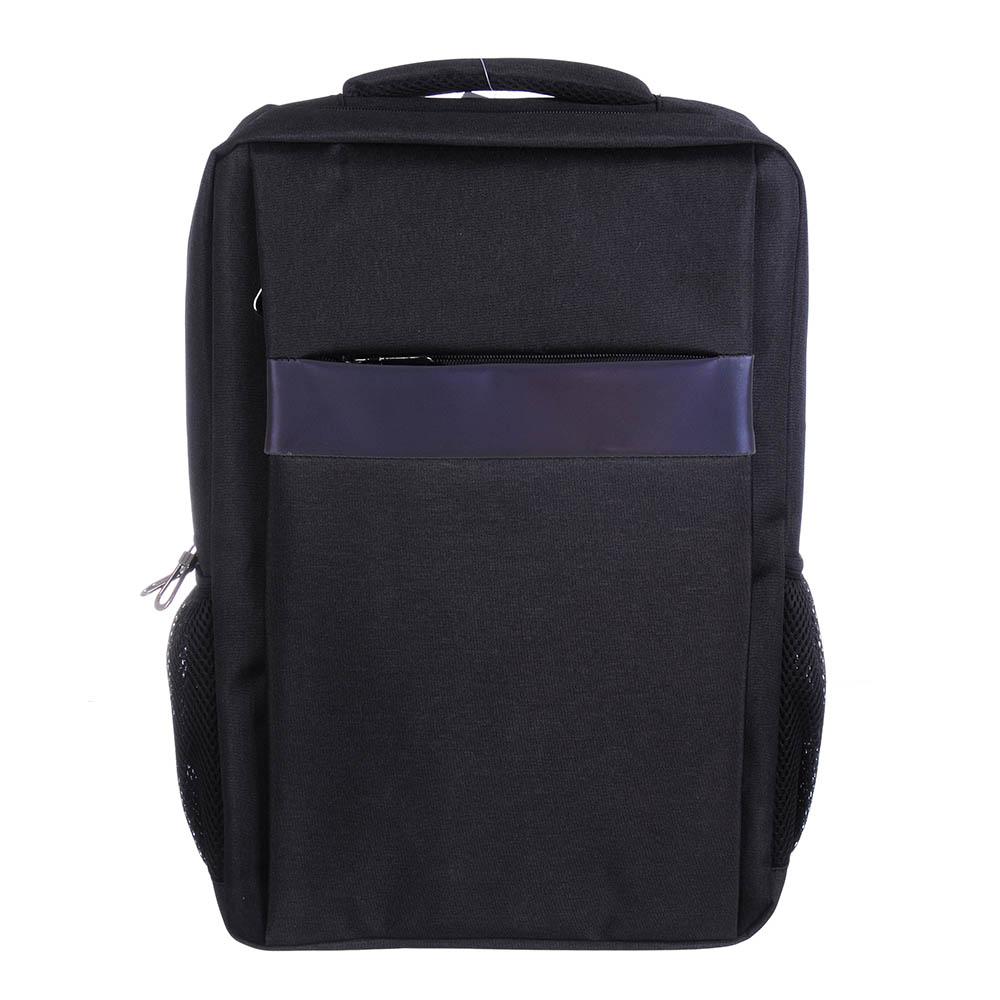 Рюкзак подростковый, 43x32x12см, 1 отделение, 4 кармана, отделка голографической полосой, черный