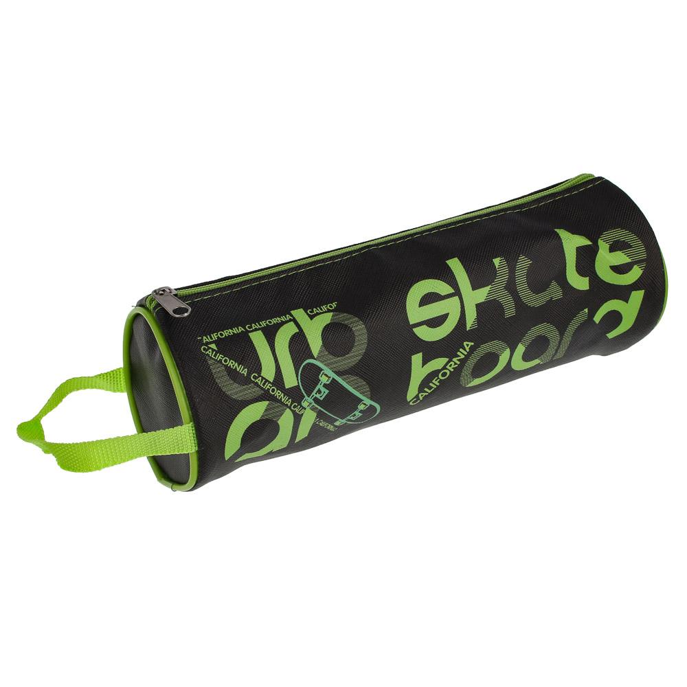 Урбан скейт Пенал мягкий круглый, 21х7х7см, ПВХ 0,8мм, с ручкой, с антисминаемым вкладышем