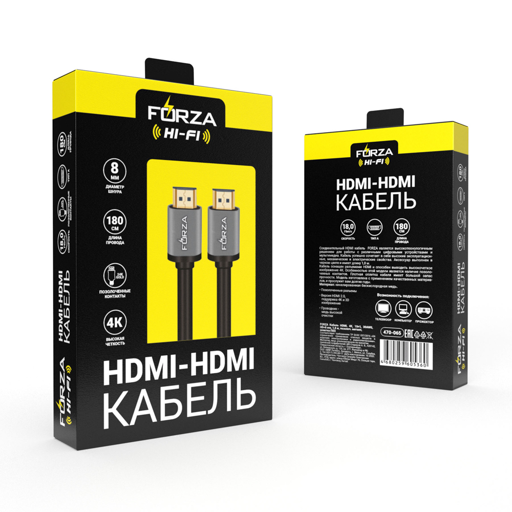 FORZA Кабель HDMI, 4K, 19+1, 30AWG, OD=8 мм, 1,8м, позолоч. металл, оплетка ПВХ