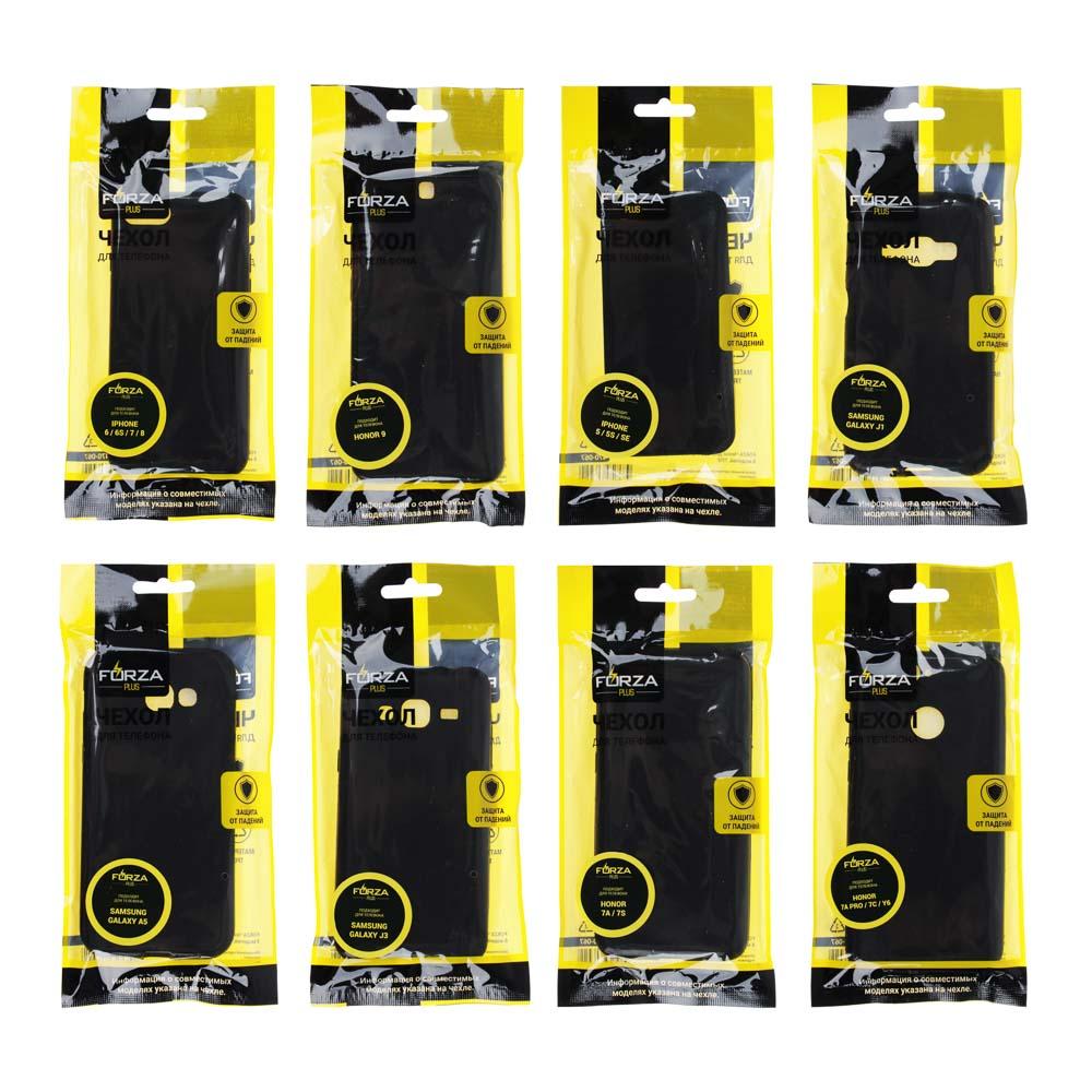 FORZA Чехол для мобильного телефона, 8 моделей, ТПУ
