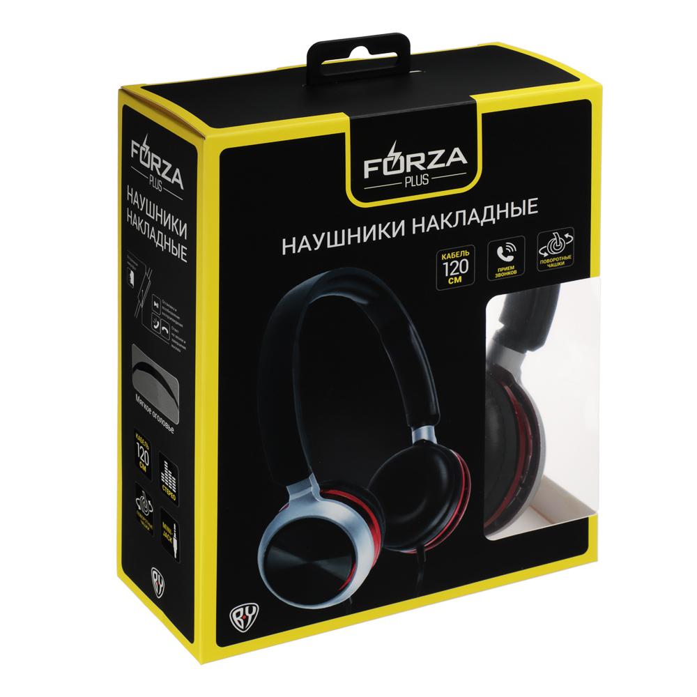 FORZA Наушники накладные проводные, поворотные, кабель 120см, металлик, пластик, 4 цвета