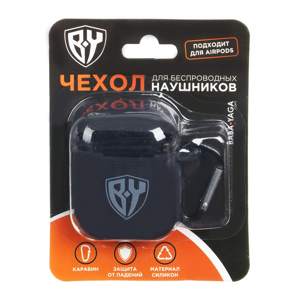 FORZA Чехол для беспроводных наушников, 5,5x4,5см, силикон, 5 цветов