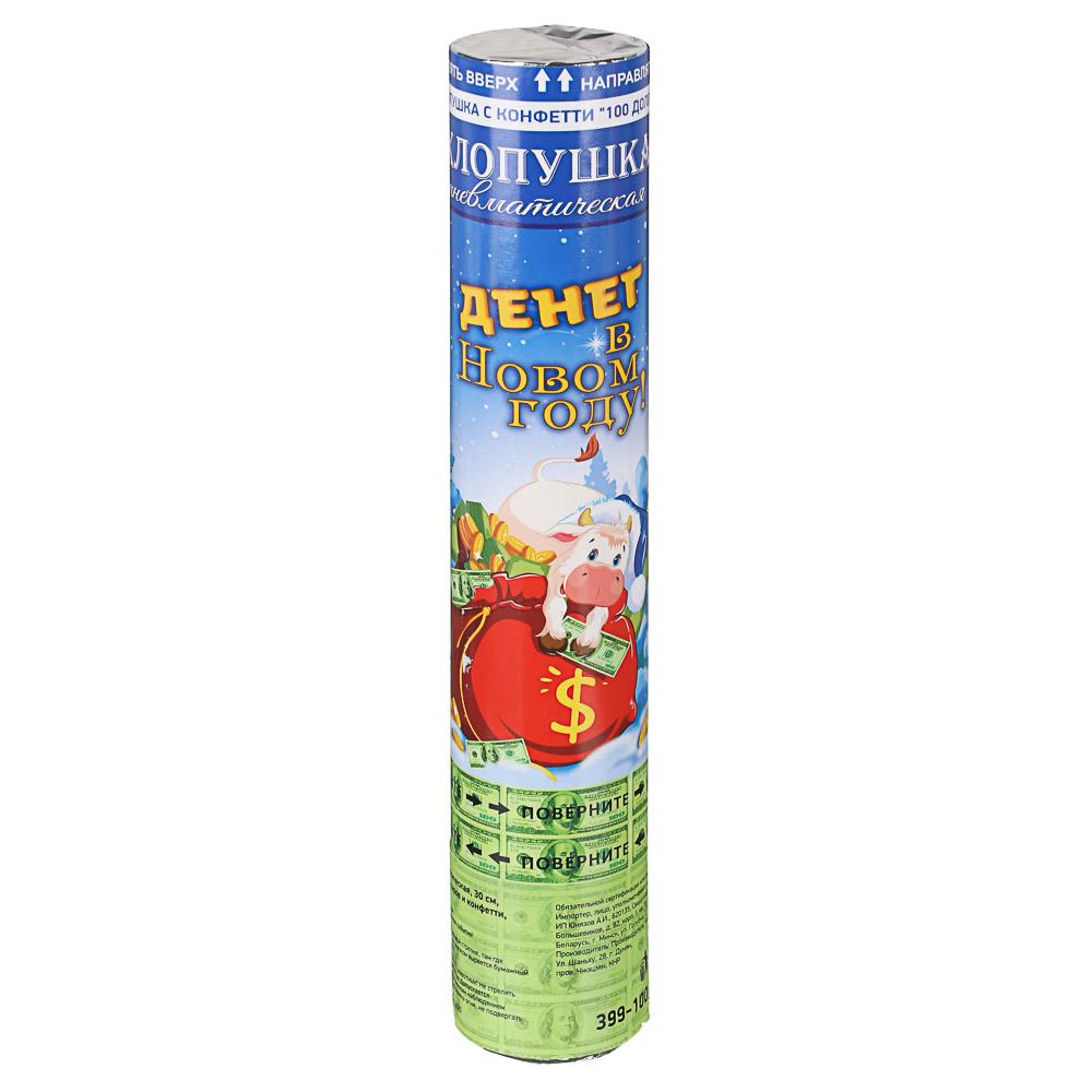 СНОУ БУМ Хлопушка пневматическая, 30 см, наполнитель бумага 100 долларов и конфетти, дизайн 6