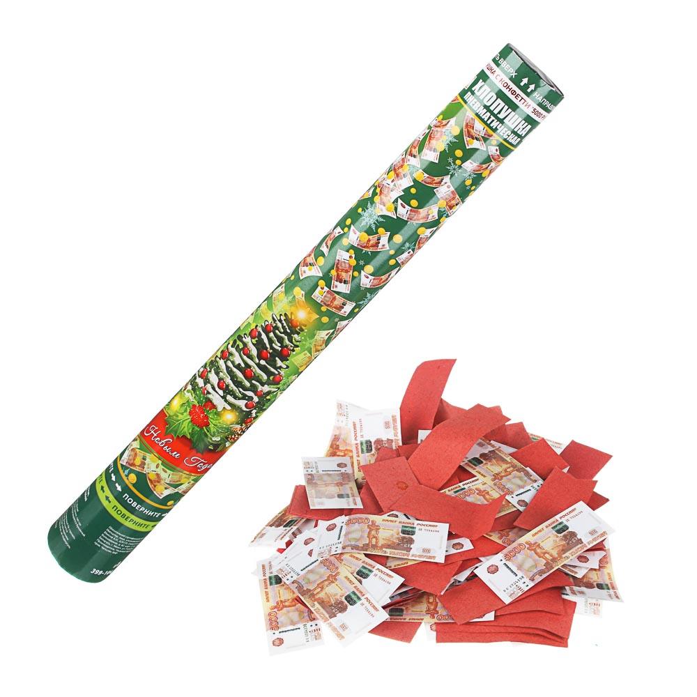СНОУ БУМ Хлопушка пневматическая, 50 см, наполнитель бумага 5000 рублей и конфетти, дизайн 10