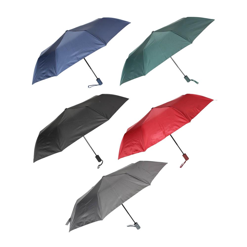 Зонт универсальный, полуавтомат, полиэстер, сплав, 55см, 8 спиц, 5 цветов